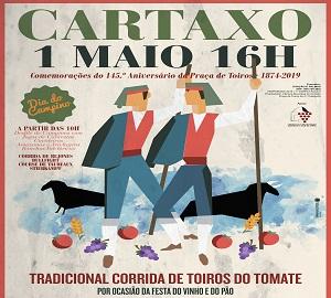 pub – Corrida de Toiros do Tomate no Cartaxo